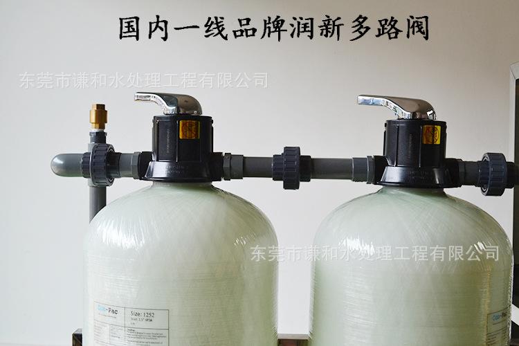 反渗透纯水设备价格